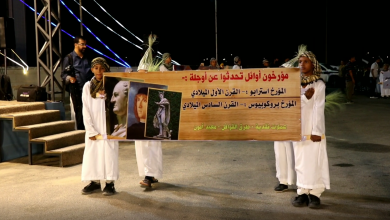 Photo of أوجلة تطلق مهرجانها السنوي