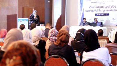 Photo of أخلاقيات المهنة على طاولة نقاش مؤتمر في درنة