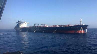 Photo of ليبيا تُصدّر 8500 طن من الميثانول إلى كوبا