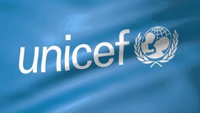 """Photo of نقص التمويل يُؤثر على استجابة """"يونيسيف"""" في ليبيا"""
