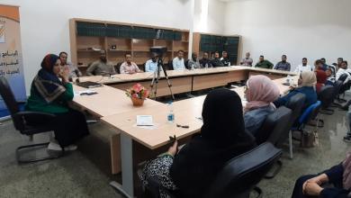 Photo of هون.. برنامج وطني لدعم المشروعات الصغرى والمتوسطة