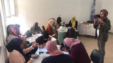 "Photo of حضور فاعل لنساء تاورغاء في ""مشروع ليبية قائدة"""