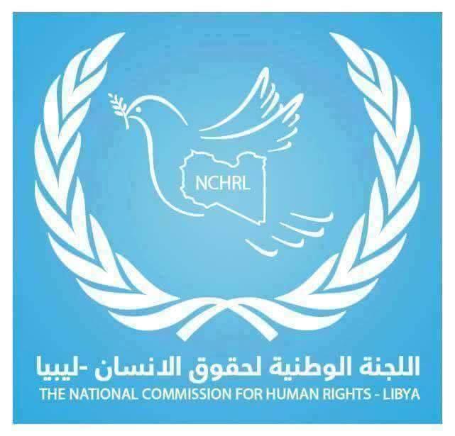 """اللجنة الوطنية لحقوق الإنسان بليبيا تدين تحريم """"أوقاف الوفاق"""" لاحتفالات المولد النبوي الشريف"""