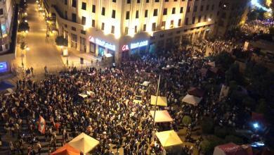 "Photo of شوارع بيروت تغص بـ""معارضين ومؤيدين"" لميشال عون"