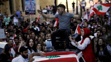 Photo of احتجاجات لبنان تتواصل.. وقطاعات حيوية تضرب