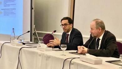 Photo of اختتام الملتقى الليبي البريطاني للأعمال في تونس
