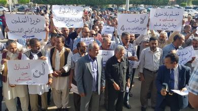 Photo of أبرز مستجدات ملف اعتصام المعلمين والمعلمات في ليبيا