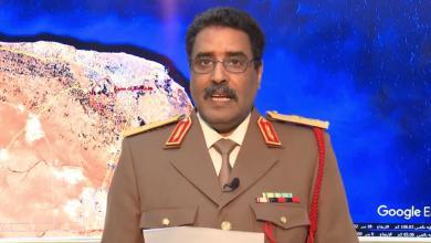 Photo of بيان الجيش الوطني حول ضرب أهداف بمصراتة – (فيديو)