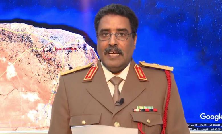 اللواء أحمد المسماري - الناطق باسم الجيش الوطني