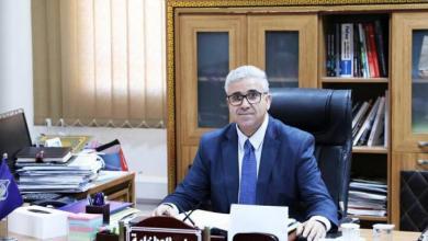 Photo of باشاغا يكشف بعض بنود الاتفاقية مع تركيا