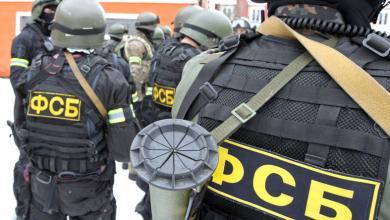 Photo of روسيا تعلن إيقاف خلية لتمويل داعش
