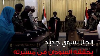 """Photo of المرأة """"تكتب التاريخ"""" في السودان"""
