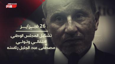 Photo of ذكرى التحرير.. القصة من فبراير إلى أكتوبر
