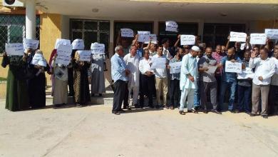 Photo of نقابات التعليم بالمنطقة الغربية تمهل الوفاق أسبوعا لتنفيذ مطالبها