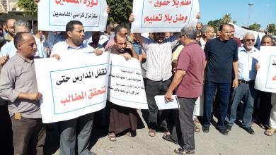 """Photo of """"وعود دون تنفيذ"""" تُعقّد اعتصام المعلمين"""
