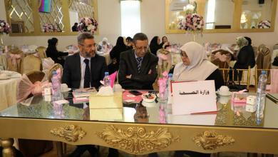 Photo of حفل ختام الشهر التوعوي من مخاطر سرطان الثدي