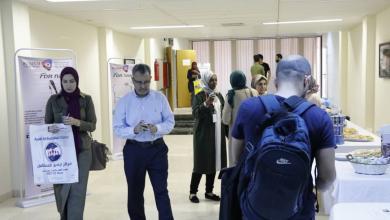 Photo of مركز بنغازي الطبي يحتفي باليوم العالمي للفيزياء الطبية