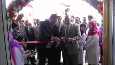 Photo of المركز الوطني لمكافحة الأمراض يفتتح فرعه الجديد ببلدية سوق الجمعة