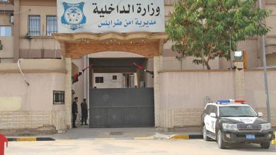 """Photo of داخلية الوفاق تصدر أمراً بالقبض على """"عماد الشقعابي"""""""