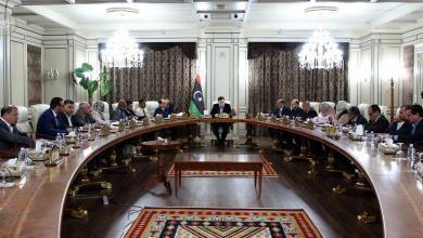"Photo of ""الوفاق"" تُخفض مرتبات كبار المسؤولين"