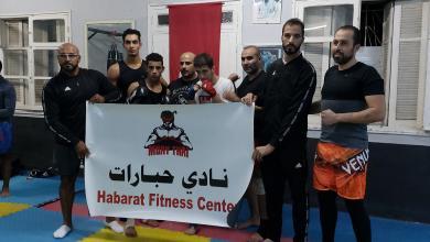 Photo of نادي حبارات للمواي تاي يبدأ تدريباته في المعسكر التونسي