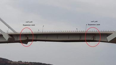 Photo of مهندسون: جسر وادي الكوف بحالة جيدة