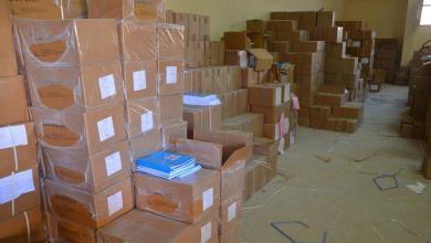 Photo of وصول الكتاب المدرسي لمخازن التعليم ببلدية زليتن