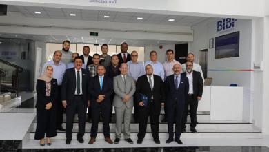 Photo of المؤسسة الليبية للاستثمار تعقد اجتماعات عمل في البحرين