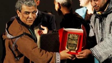 """صورة وفاة المخرج الليبي """"شرح البال عبدالهادي"""""""