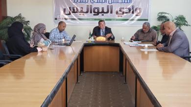 Photo of بلدي البوانيس يناقش تفعيل المكاتب الشاغرة بديوان البلدية