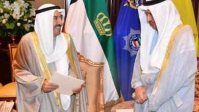 "Photo of أزمة سياسية متصاعدة في الكويت.. و""كلمة مهمة"" للأمير"