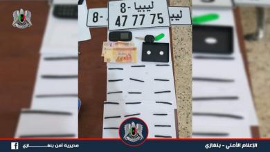 Photo of بنغازي.. ضبط تاجر مخدرات هرب من السجن بـ2011