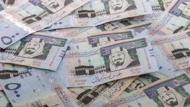 Photo of السعودية تكشف عن توقعاتها في عجز الميزانية