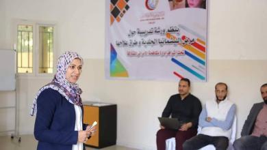 Photo of استعدادات لافتتاح عيادة لعلاج الليشمانيا في سرت