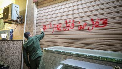"""Photo of حرب بلا هوادة على """"فساد الغذاء"""" في بنغازي"""