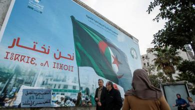 """Photo of صورة جديدة لـ""""عبدالعزيز بوتفليقة"""" تثير الجدل"""