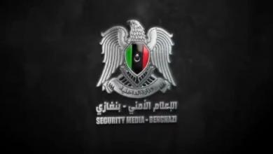 """صورة """"جنائي بنغازي"""" يحبط جريمة قتل"""