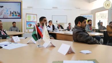 Photo of مركز زليتن للتدريب يختتم دورته التدريبية لمديري المكاتب ورؤساء الأقسام