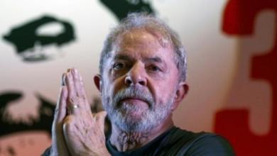 Photo of الإفراج عن الرئيس البرازيلي السابق دا سيلفا