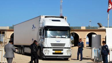 Photo of تونس تحبط عملية تهريب مواد غذائية ضخمة إلى ليبيا