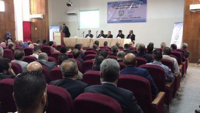 """Photo of مؤتمر بـ""""العجيلات"""" حول ريادة الأعمال"""