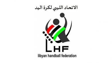 Photo of تأجيل اجتماع الجمعية العمومية لاتحاد كرة اليد