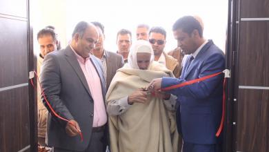 """Photo of بني وليد .. افتتاح المركز الصحي بـ """"الحدادة"""" بعد صيانته"""