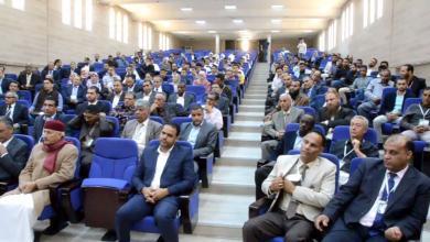 المؤتمر العلمي الأول بجامعة اجدابيا حول بيئة الأعمال بليبيا
