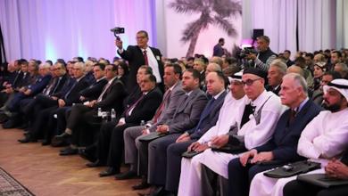 Photo of اختتام المنتدى الليبي الاقتصادي الاستثماري في الرباط