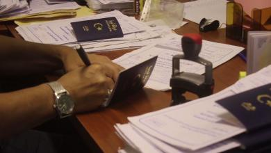 Photo of بنغازي .. وصول 2000 جواز سفر