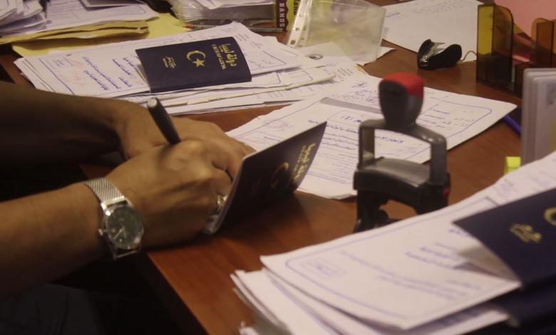 وصول 2000 جواز سفر لبنغازي