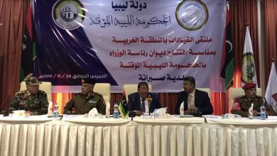 Photo of صبراتة..افتتاح ديوان رئاسة الوزراء بالحكومة المؤقتة