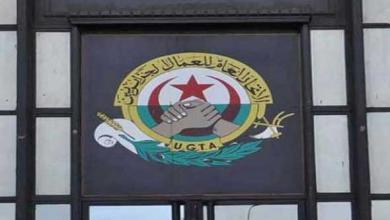 """Photo of اتحاد عمال الجزائر ينظم مسيرات منددة بـ""""التدخلات الخارجية"""""""