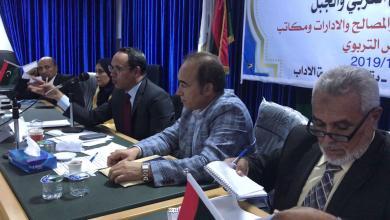 "Photo of ""تعليم الوفاق"" .. اجتماع مع مراقبي تعليم بلديات الساحل والجبل"